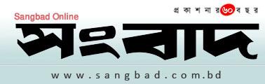 Daily Sangbad