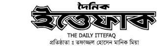 Daily Ittefaq