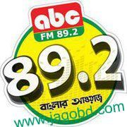 Radio abc 89.2FM