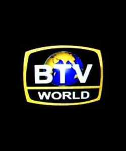 Btv World