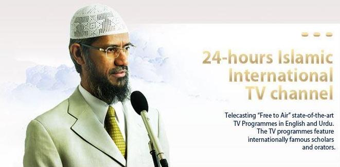 Peace tv URDU