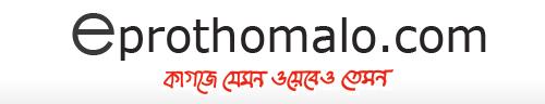 eProthom-Alo