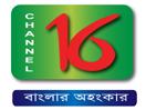 Channel 16 (Sixteen)