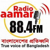 Radio Aamar 88.4FM