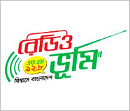 radio-bhumi