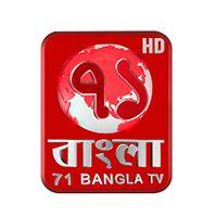JagoBD : Bangladeshi Largest Online TV Portal